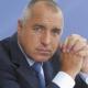 Среща с Министър-председателя на Република България - Бойко Борисов