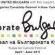 """PETAR RALCHEV QUARTET """"Live from Bulgaria"""""""