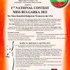 Miss Bulgarka 2012-The Most Beautiful Bulgarian Woman in America Contest 2012