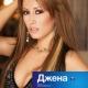 Djena Live in Astoria, NY - Friday, April 13th, 2012 @ 9PM