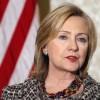 Изявление на държавния секретар Хилари Клинтън по повод смъртта на американски държавни служители в Бенгази, Либия