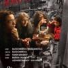Bulgarian Film Festival 2013: He Who Travels Alone, 2/21/13 @ 9PM