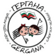 Bulgarian Children's Chorus and School Gergana Benefit Concert - Bulgarian Consulate, 14 Jun 2013 - 7 pm