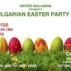 BULGARIAN EASTER PARTY