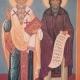 24 май - Ден на славянската писменост и българската наука и култура