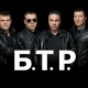 Bulgarian Rock Band BTR concert in NYC, Thursday, Nov. 5