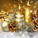 Коледен Концерт * YBVNY * Holiday Concert, Dec.16 at 5pm