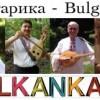 Sept.14, NYC - Bulgarian Dance Party: Bulgarika 2018