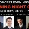 Oct. 16, NYC - Opening Night Gala