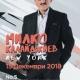 Milko Kalajdziev Live In NYC