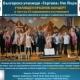 Gergana School Fifteenth Anniversary Celebration - May 19, 2019, 1:30 pm