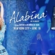 Alabina Live in NYC Featuring Ishtar & Los Ninos de Sara!-Sunday, June 16, 2019 at 7 PM