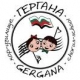 Gergana School Fifteenth Anniversary Celebration - May 19, 2019