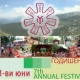 7-ми Годишен Български Събор / 7th Annual Bulgarian Festival-Saturday, June 1, 2019 at 1 PM – 7 PM
