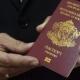 Пълният списък на държавите, които признават изтекли български лични документи