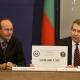 Посланик Уорлик обяви дарение от 3 милиона долара за циклотрон
