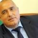 """""""Уолстрийт джърнал"""": България се дърпа да приеме еврото"""