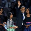 САЩ избра Обама
