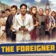 """The Foreigner"" (2012) a film by Niki Iliev /Bulgaria/, Thursday, November 15 at 7PM. Bulgarian Consulate General in New York, New York"
