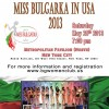 MISS BULGARKA IN USA 2013 Saturday, May 25th 2013 at 7:00pm