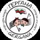 """Български детски хор и училище """"Гергана"""" – Ню Йорк"""