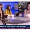 Песента на Влада Томова за българските емигранти излезе на 3ти март