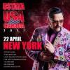USTATA party NYC