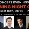 Oct. 16, NYC – Opening Night Gala