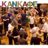 Cherven Traktor at Balkan Cafe Fri. Mar 29