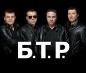 Bulgarian Rock Band BTR concert in NYC, Friday, Nov. 15