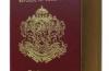 Пълен списък на държавите, за които не ви трябва виза!